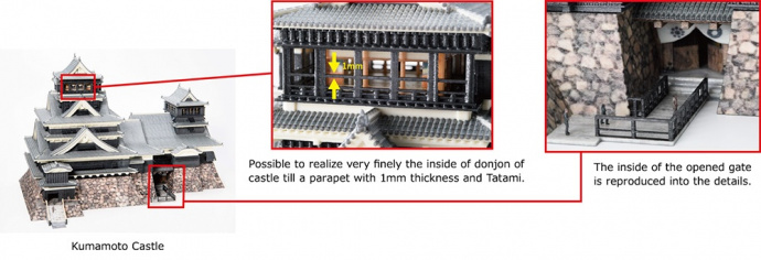 Kumamoto Castle: Possible realize very finely the inside of donjon of castle till a parapet with 1mm thickness and Tatami.
