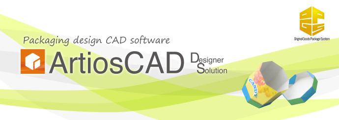 ArtiosCAD Designer Solution | Software | MIMAKI