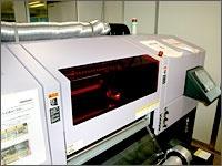 Towa Process Co., Ltd. (Adachi-ku, Tokyo)