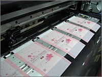 Printing of packages