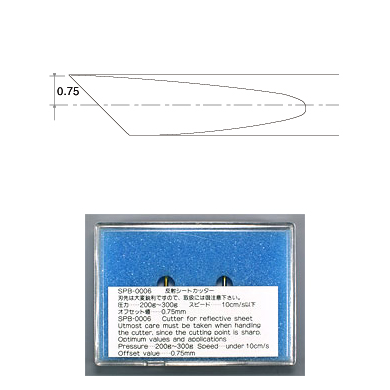 SPB-0006 Swivel Blade for reflecting sheet