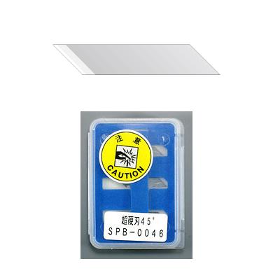 SPB-0046 Carbide blade45°