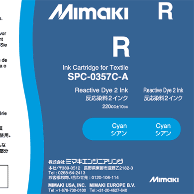 SPC-0357C Reactive dye ink Cyan