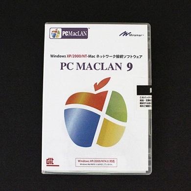 A101484 PCMACLAN 9