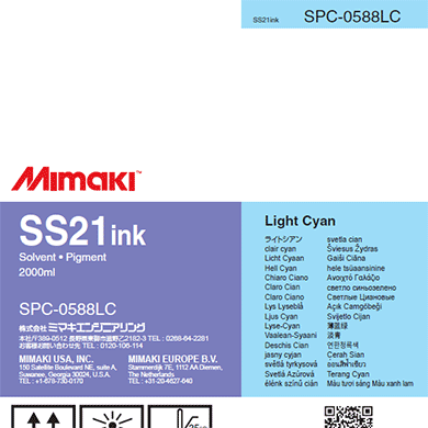 SPC-0588LC SS21 Light Cyan