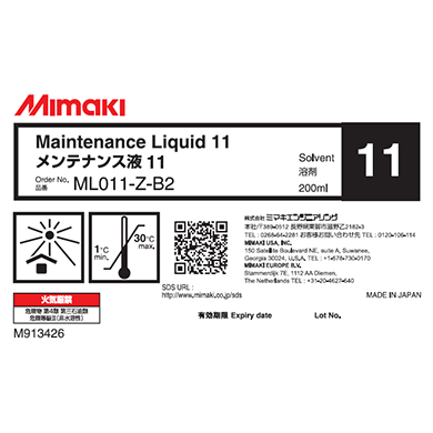 ML011-Z-B2 Maintenance Liquid 11