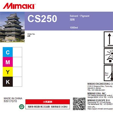 CS250-Y-BA CS250 Yellow