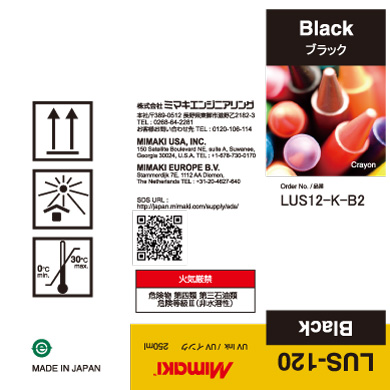 LUS12-K-B2 LUS-120 Black