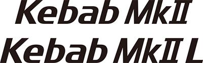 """Kebab MkII"" and ""Kebab MkII L"" logo"