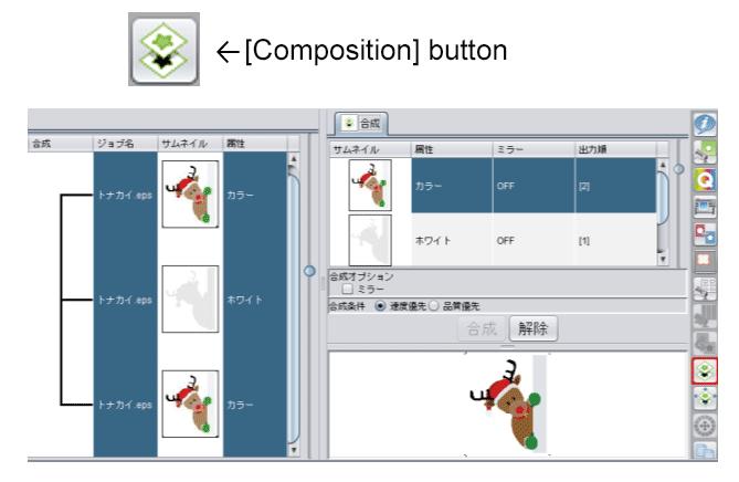 RasterLink6: Composition