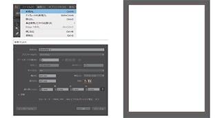 How to] Sticker | Sticker / Magnet | Application | MIMAKI
