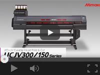 UCJV300/150