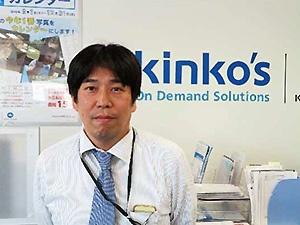 Kinko's Japan Co., Ltd., Kanazawa Oyama Jinja Mae shop (Kanazawa city, Ishikawa)