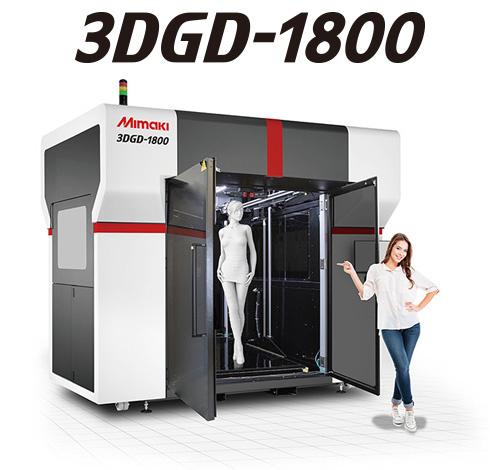 3DGD-1800