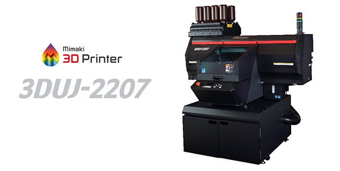 3DUJ-2207