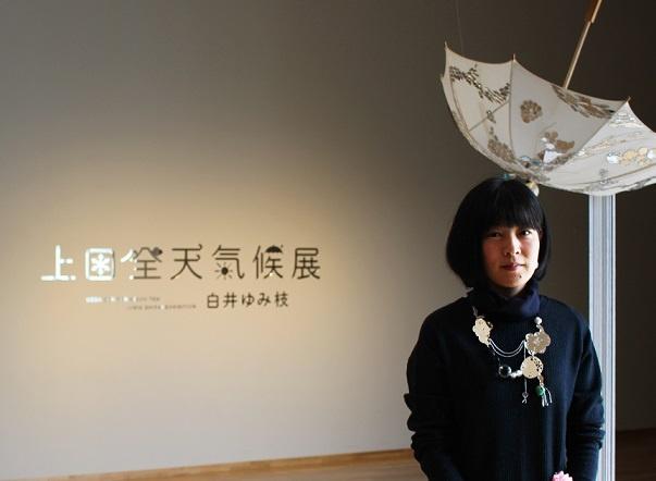 Yumie Shirai, Artist