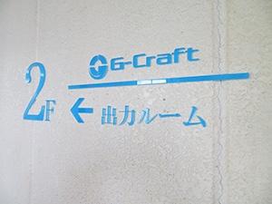 G-Craft Co., Ltd.
