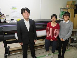 Mr. Matsumoto and his staff