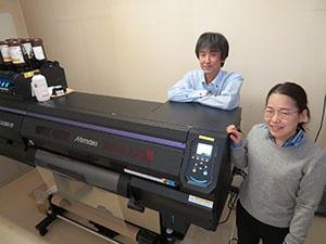 NIHON HOWSOW Co., Ltd. (Okayama City, Okayama) : UCJV300-75