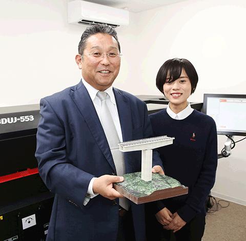 Okumura Design Corporation (Nagoya City, Aichi) | 3D Printer Special website