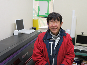 Mr. Kenji Shimono in charge of production at Showa