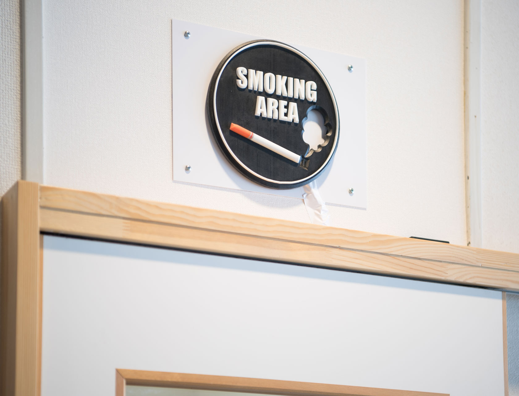 Pictgram sign (Smoking area)