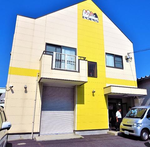 Head office of Popls